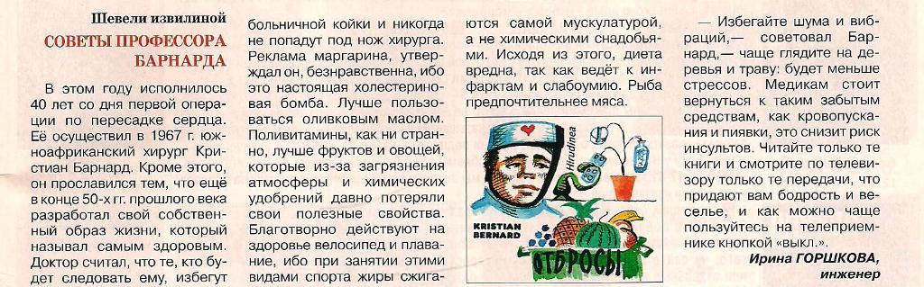 http://sf.uploads.ru/iOqC9.jpg