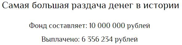 http://sf.uploads.ru/iQ64f.png
