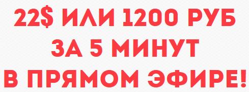 http://sf.uploads.ru/iuf6q.png