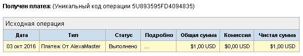 http://sf.uploads.ru/jHCJg.jpg
