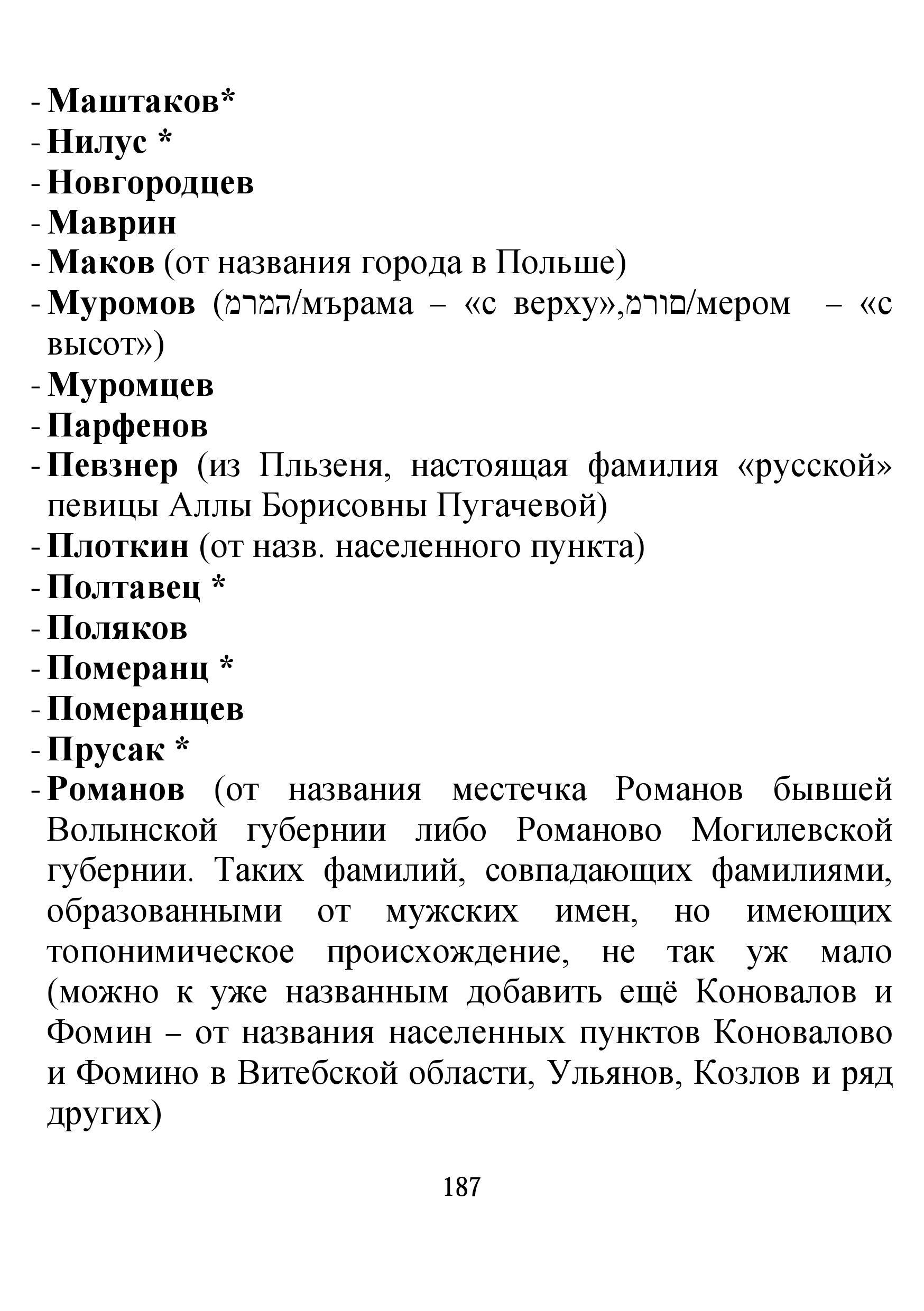 http://sf.uploads.ru/jRTX5.jpg