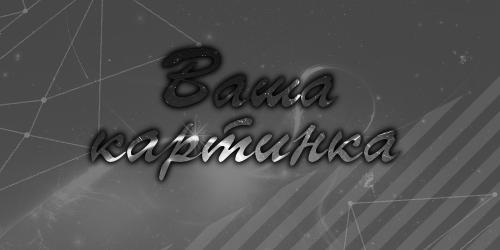 http://sf.uploads.ru/jS9wU.png