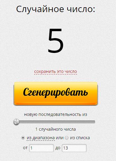 http://sf.uploads.ru/jcIZC.png