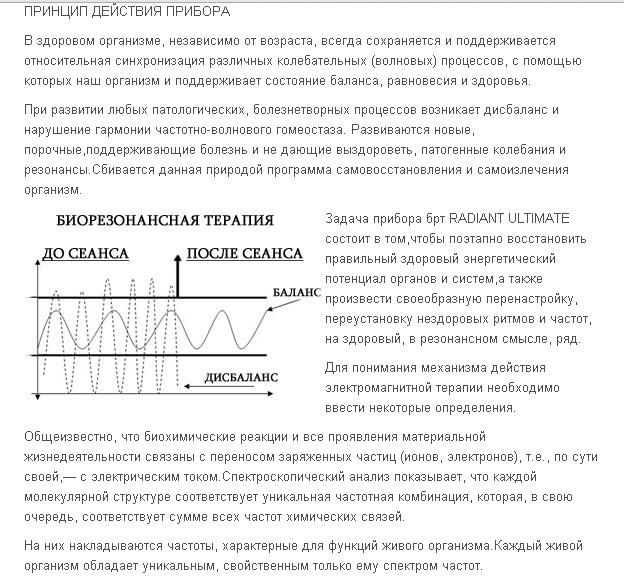 http://sf.uploads.ru/jhP1z.png