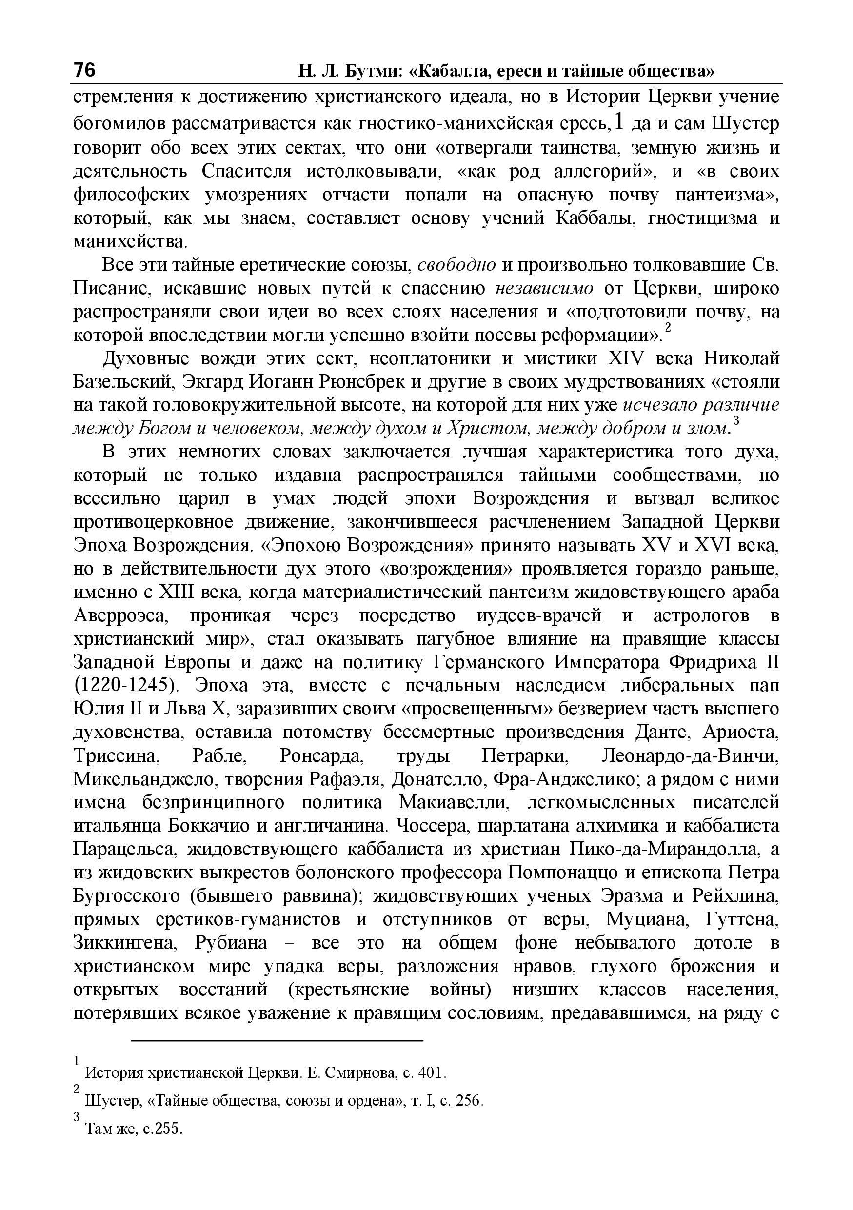 http://sf.uploads.ru/jnWDu.jpg