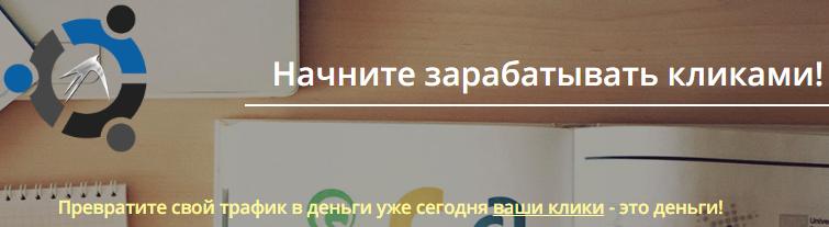 http://sf.uploads.ru/k3Bix.png