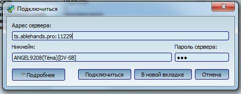 http://sf.uploads.ru/kDeGK.png