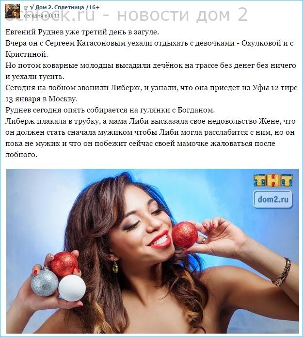 http://sf.uploads.ru/kQvGl.jpg