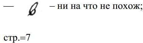 http://sf.uploads.ru/kUcPB.png