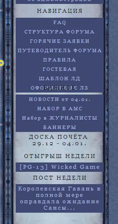 http://sf.uploads.ru/kwNAC.jpg