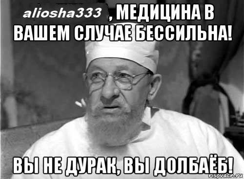 http://sf.uploads.ru/kyjiH.jpg
