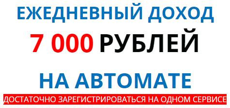 http://sf.uploads.ru/lAJPU.png