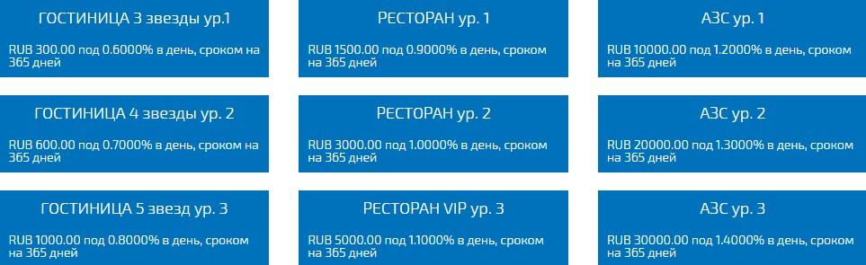 http://sf.uploads.ru/lMWbf.jpg