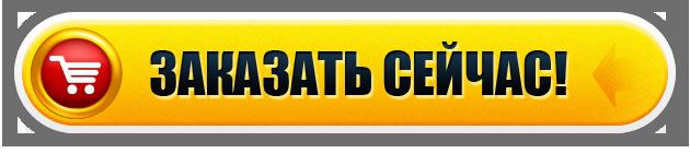 http://sf.uploads.ru/lpJDI.png