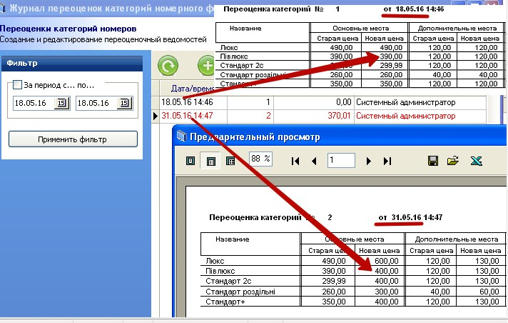 http://sf.uploads.ru/mHbvG.jpg