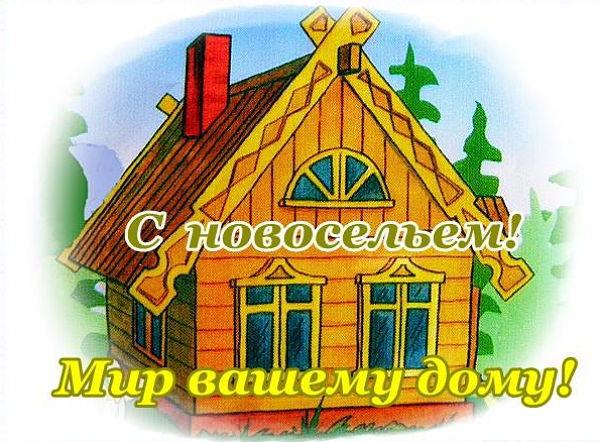 http://sf.uploads.ru/mJ6VU.jpg