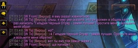 http://sf.uploads.ru/mKM04.jpg