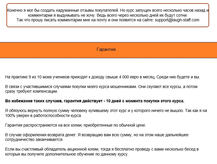 http://sf.uploads.ru/mYf7G.jpg