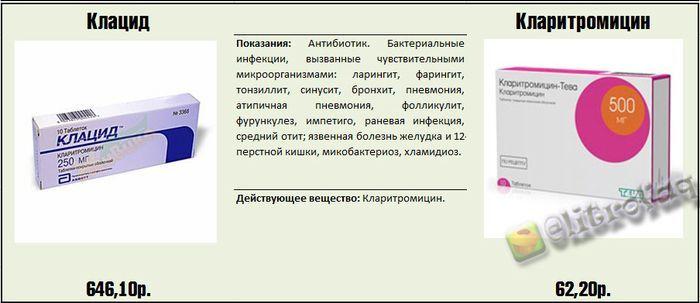 http://sf.uploads.ru/mfBl1.jpg