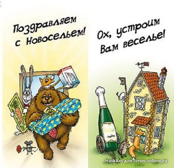 http://sf.uploads.ru/mgMZu.jpg