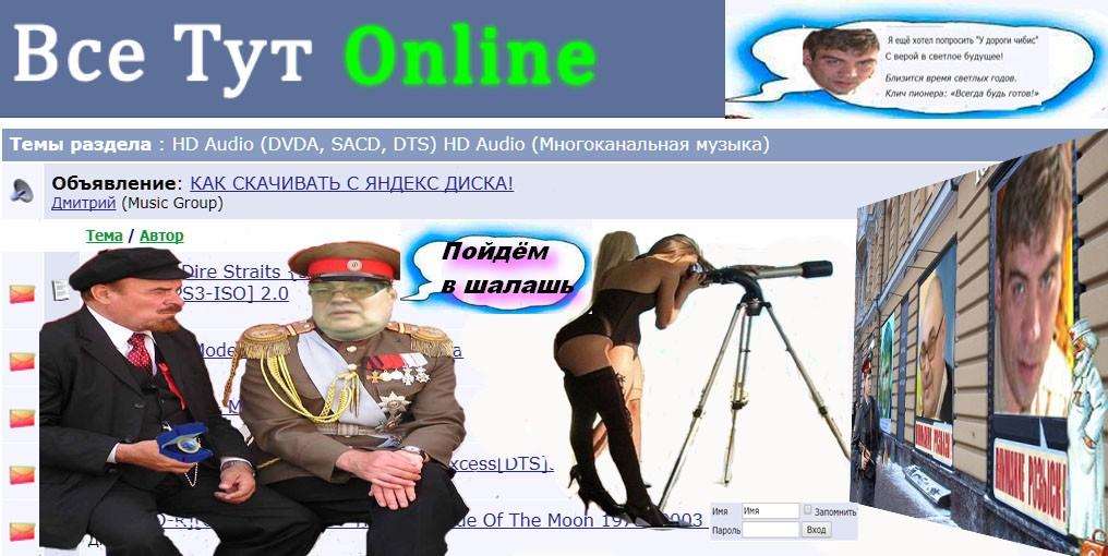 http://sf.uploads.ru/mole0.jpg