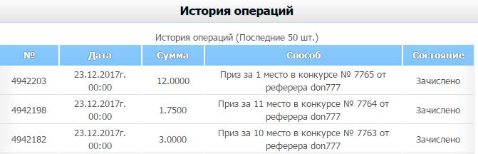 http://sf.uploads.ru/mrkMY.png