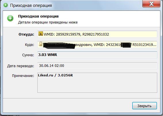 http://sf.uploads.ru/mwa84.jpg