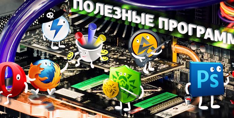 http://sf.uploads.ru/n6fPa.jpg