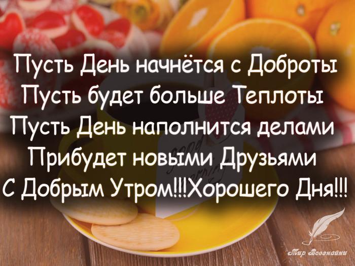 http://sf.uploads.ru/nDbki.jpg