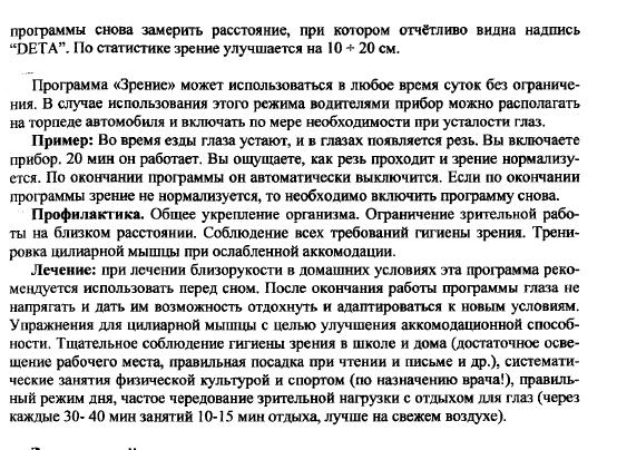 http://sf.uploads.ru/nEIL2.png