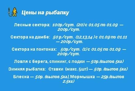 http://sf.uploads.ru/nJMHk.jpg