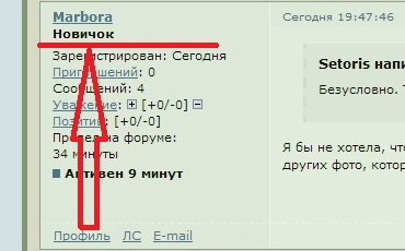http://sf.uploads.ru/nkaEh.jpg