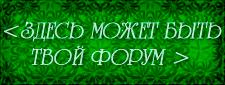 http://sf.uploads.ru/ntRrx.png