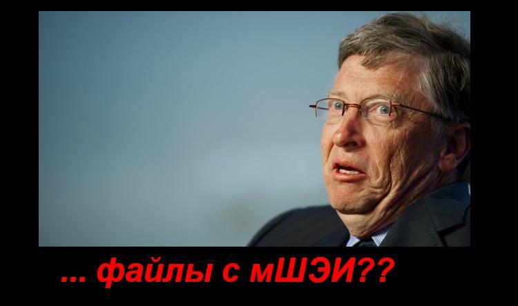http://sf.uploads.ru/oisuD.jpg