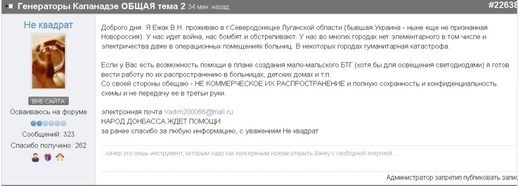 http://sf.uploads.ru/oyxjG.png
