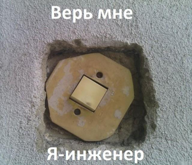 http://sf.uploads.ru/p65PQ.jpg