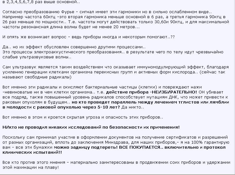 http://sf.uploads.ru/pFj6A.png