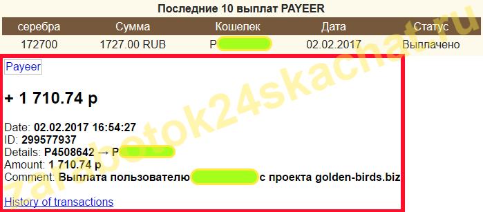 http://sf.uploads.ru/pcGY9.png