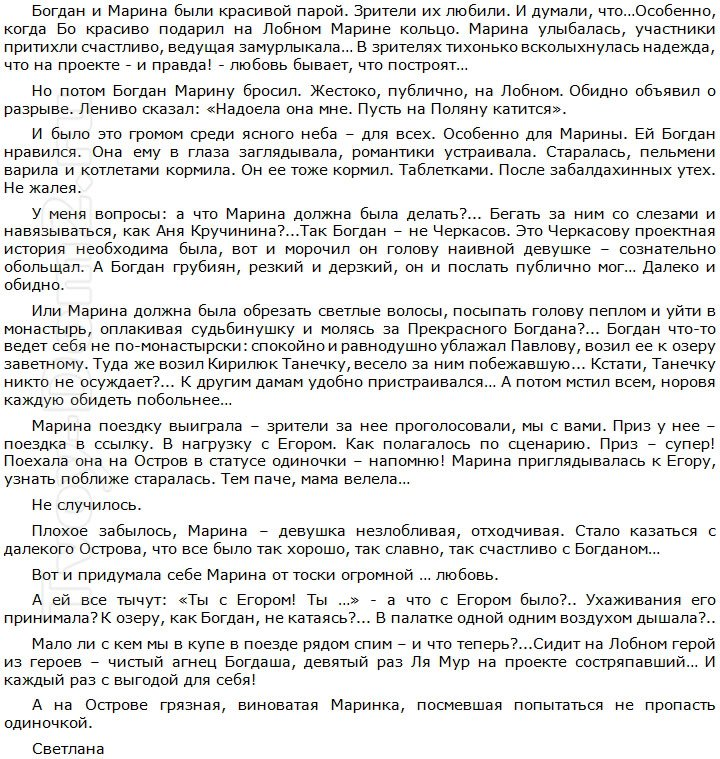 http://sf.uploads.ru/pnikB.jpg