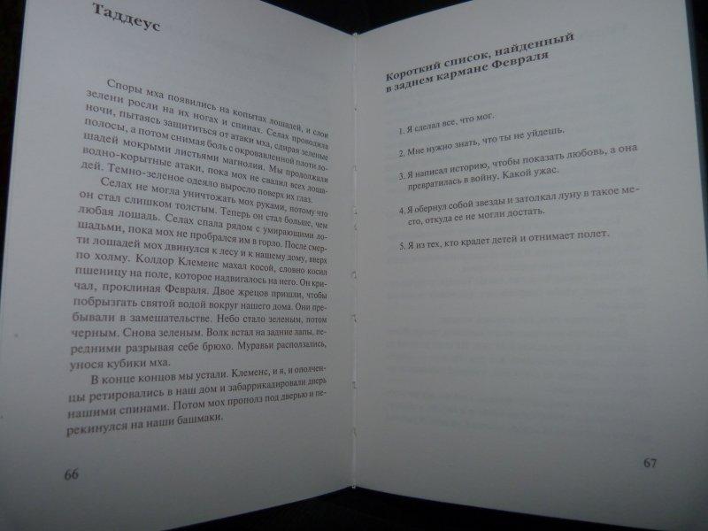 http://sf.uploads.ru/pq4zT.jpg