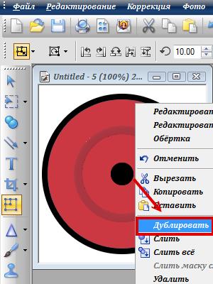 http://sf.uploads.ru/pqCNI.png