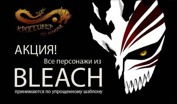 http://sf.uploads.ru/psebE.jpg
