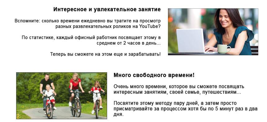 http://sf.uploads.ru/q9wLr.jpg