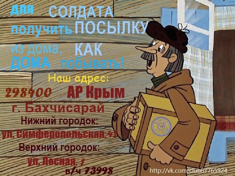 http://sf.uploads.ru/qF5WT.jpg