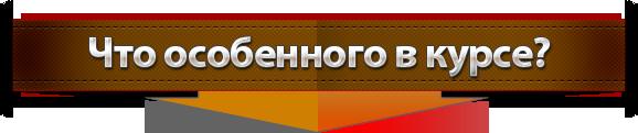 http://sf.uploads.ru/qOvDk.png