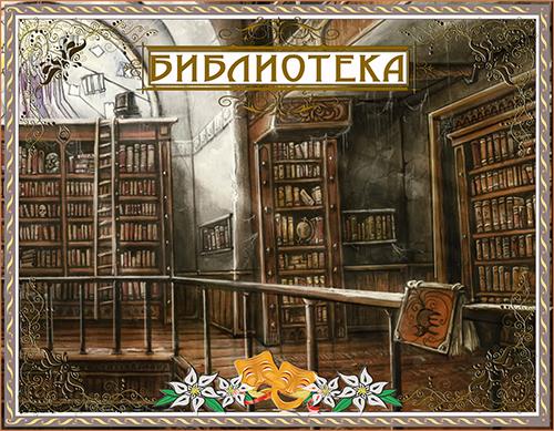 http://sf.uploads.ru/qQYUD.jpg
