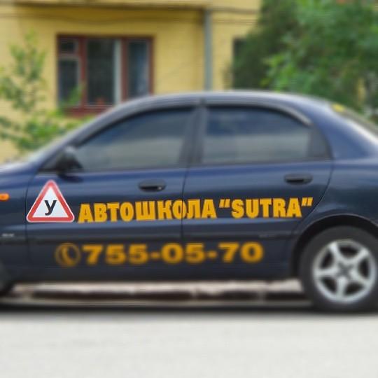http://sf.uploads.ru/qluK2.jpg