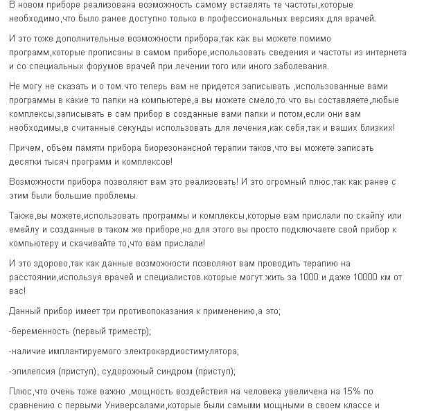 http://sf.uploads.ru/qoI4U.png