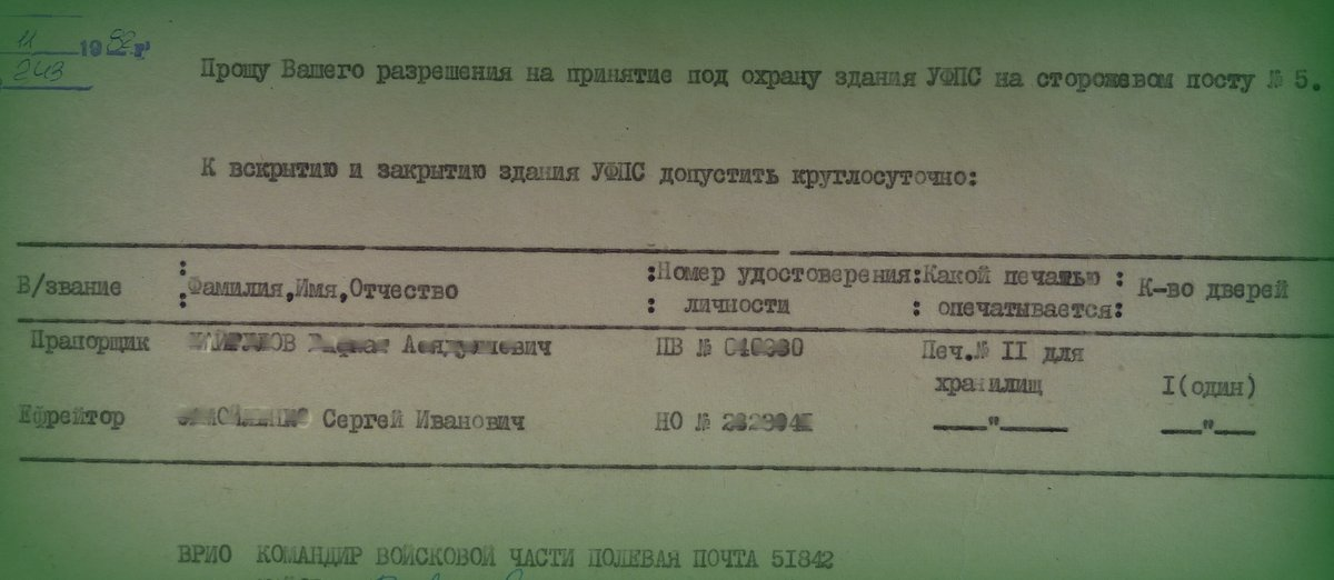 http://sf.uploads.ru/rKqH6.jpg