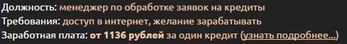 http://sf.uploads.ru/rOmuL.png